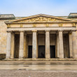 The Neue Wache in Berlin - Stock Photo