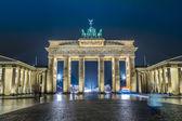 Brandenburg Gate in Berlin - Germany — Stock Photo