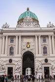 Hofburg palace, Vienna, Austria — Stock Photo