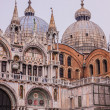 St. Marks Cathedral and square in Venice, Italy — Stock Photo #24421459
