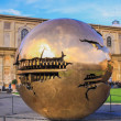 Sphere within sphere in Courtyard of the Pinecone at Vatican Mus - Stock Photo