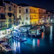 Grand Canal in Venice. NIght - Stock Photo