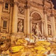 Trevi Fountain - famous landmark in Rome — Stock Photo