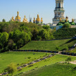 Kiev Pechersk Lavra Orthodox Monastery — Stock Photo