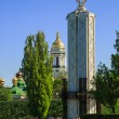 Kiev Pechersk Lavra Orthodox Monastery and Memorial to famine — Stock Photo