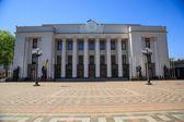 Ukrainian parlament building. Kiev — Stock Photo