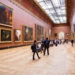 Louvre Museum, Paris, France. — Stock Photo #25772775