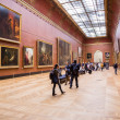 Louvre Museum, Paris, France. — Stock Photo