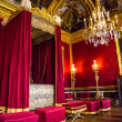 The Versailles palace in Paris, France — Stock Photo