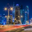 Dubai Marina cityscape, UAE — Stock Photo #28991999