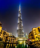 View on Burj Khalifa, Dubai, UAE, at night — Stock Photo
