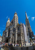 Beautiful view of St. Stephen's Cathedral at evening, Vienna, Au — Stock Photo