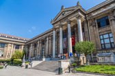 Istanbul Archaeological Museum in Istanbul,Turkey. — Stock Photo