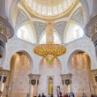 Abu Dhabi Sheikh Zayed Grand Mosque, beautiful interior — Stock Photo