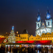 Stock Photo: The Old Town Square in Prague