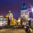 Stock Photo: Karlov or charles bridge in Prague
