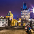 karlov or charles bridge in prague — Stock Photo #32622807
