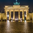 Brandenburg Gate in Berlin - Germany — Foto Stock