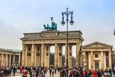 BRANDENBURG GATE, Berlin, Germany — Stock Photo