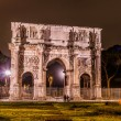 Stock Photo: Arch of Constantine in Rome