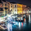 Grand Canal in Venice. NIght — Stock Photo #33026003