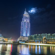 Foto Stock: Address Hotel and Lake Burj