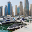 Dubai Marina cityscape, UAE — Stock Photo #33840649