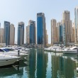 Stock Photo: Dubai Marina cityscape, UAE