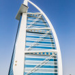 Burj Al Arab is a luxury five stars hotel — Stock Photo