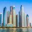 Dubai Marina cityscape, UAE — Stock Photo #33842223