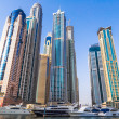Dubai Marina cityscape, UAE — Stock Photo #33842285