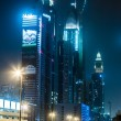 Dubai Downtown at night, United Arab Emirates — Stock Photo