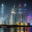 Dubai Marincityscape, UAE — Stock Photo #33842617