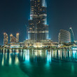 View on Burj Khalifa, Dubai, UAE, at night — Stock Photo #35294843