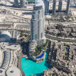 Address Hotel in the downtown Dubai area — Стоковая фотография