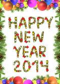 Christmas card with a christmas ornamen 2014 — Stock Photo