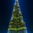 View on Burj Khalifa, Dubai, UAE, at night — Stock Photo #35319303