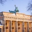Stock Photo: Brandenburg Gate in Berlin - Germany