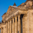 The Reichstag. — Stock Photo