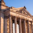 Stock Photo: The Reichstag.