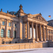 The Reichstag. — Foto Stock