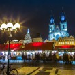 Stock Photo: Old Town Square at winter night in center of Prague City