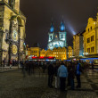 图库照片: Astronomical Clock. Prague.