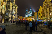 Astronomical Clock. Prague. — Foto Stock