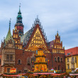Poland, Wroclaw city with it's landmark - Town Hall in tradition — Stock Photo #38557941