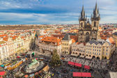 Panorama of Prague — Stock Photo