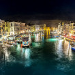 Grand Canal in Venice — Stock Photo #38901163