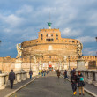 Sant Angelo Castle — Stock Photo