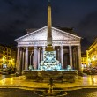 Stock Photo: Pantheon at night
