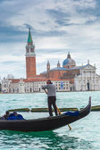 Grand Canal — Stock Photo